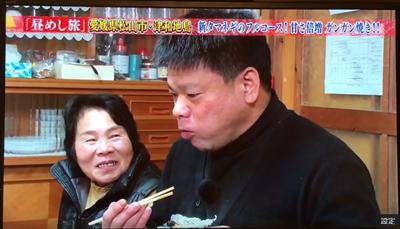 ジミー大西さんが津和地玉ねぎを堪能